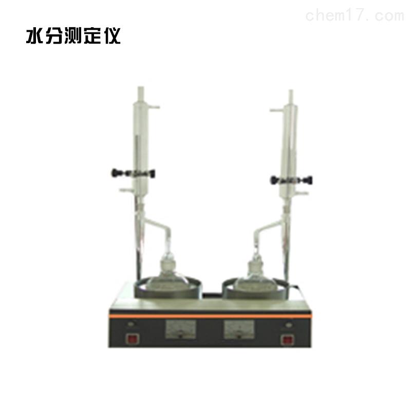 GB/T260/512石油产品水分测定仪