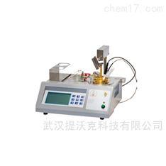 LP-093A闪点测定仪 LOIP 石油蒸馏分析仪