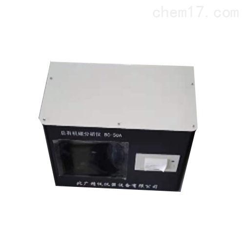 TOC系列总有机碳分析仪