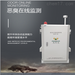 BYQL-OU恶臭在线监测系统