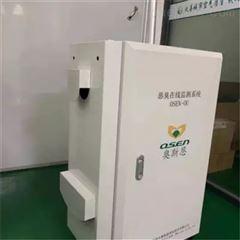 BYQL-OU在线监测恶臭气体系统