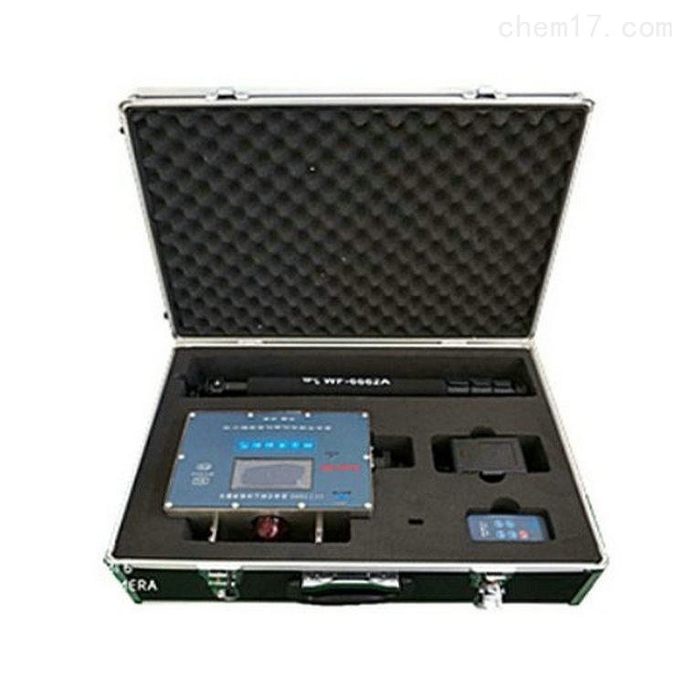 GCG1000矿用粉尘浓度检测仪(光散射原理)