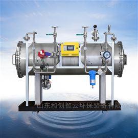 HMS水冷式臭氧发生器/饮用水厂前端消毒设备