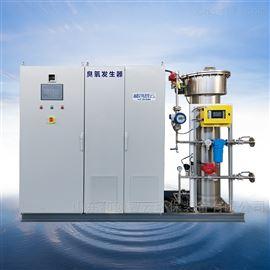 HMS辽宁臭氧发生器/养殖厂污水除臭消毒设备