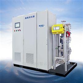 HMS水处理设备管式氧气源臭氧发生器厂家