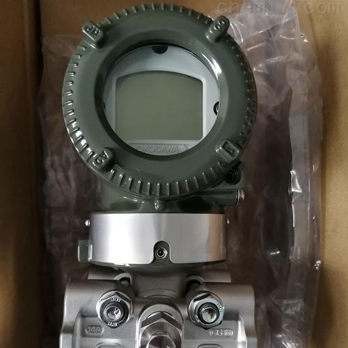 压力型EJA变送器430A