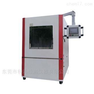 LQ-IP电路板砂尘实验箱
