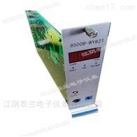 脹差監控保護模塊8500B-WY821/8500B-WY822