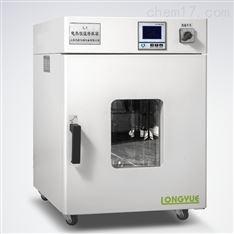 LI-9272电热恒温培养箱270L种子发芽箱
