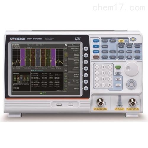 GSP-9300B系列频谱分析仪