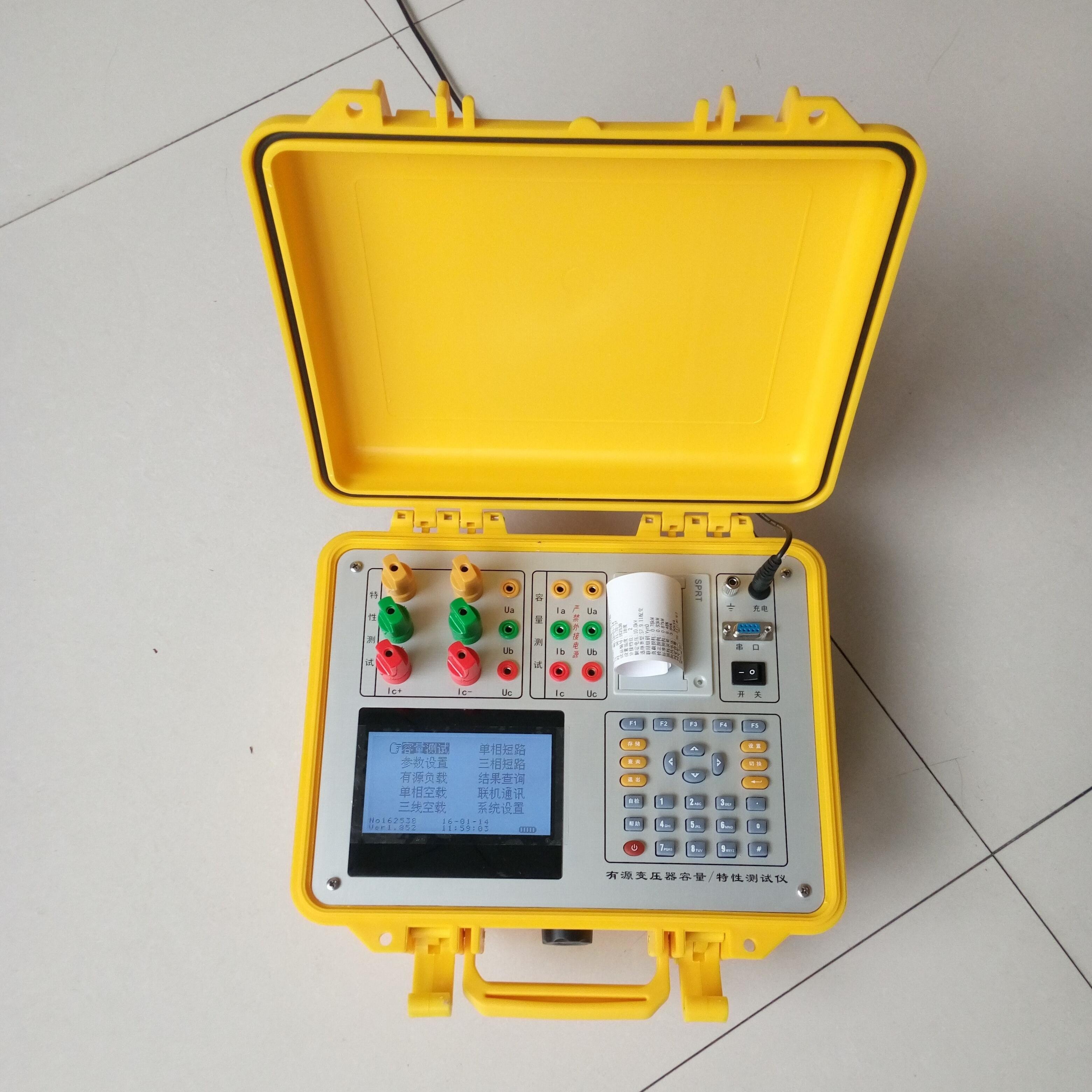 有源变压器特性-容量综合测试仪