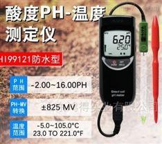 土壤PH測定儀