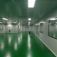 HZD胶州微生物无菌室采光设计