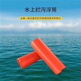 FT300*1000拦截水面漂流垃圾拦污浮筒浮力带