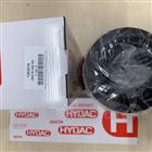 代理D系列HYDAC过滤器|贺德克滤芯