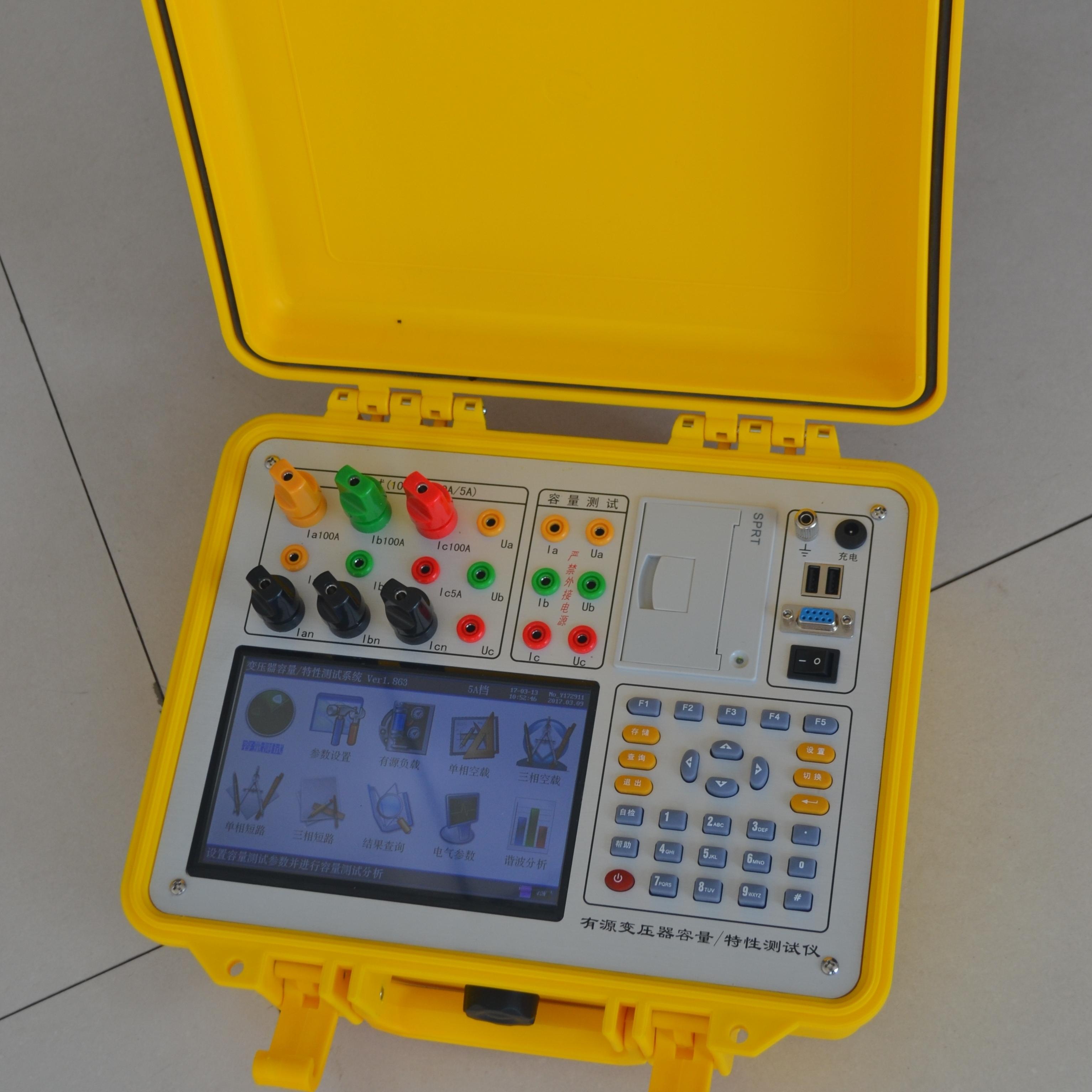 变压器空负载特性测试仪(彩屏)