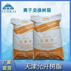 催化合成乙酸苄酯催化树脂