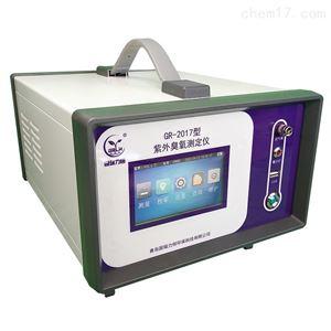 紫外臭氧分析仪 臭氧检测仪