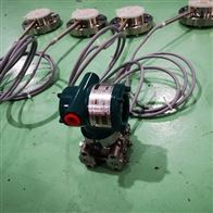 EJA118E/Z隔膜密封式变送器内嵌式膜片
