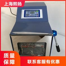 实验室316全不锈钢拍击式无菌均质器YJZQ-10