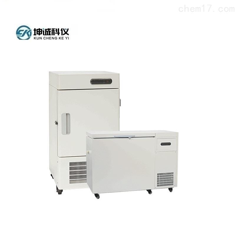 W12040超低温保存箱(-40℃)