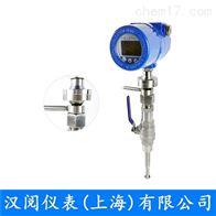 HRL-50插入式热式气体质量流量计