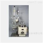 RE50升旋轉蒸發器