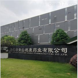 JOYN-6000Y2塑料树脂 生物制剂喷雾干燥机