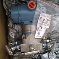 罗斯蒙特3051TG压力变送器价格