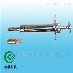 DL-C02易换注射针针头转换器