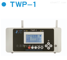 ASP-1200型进口 空气采样器 ASP-1200 TWP-1 DSP-550