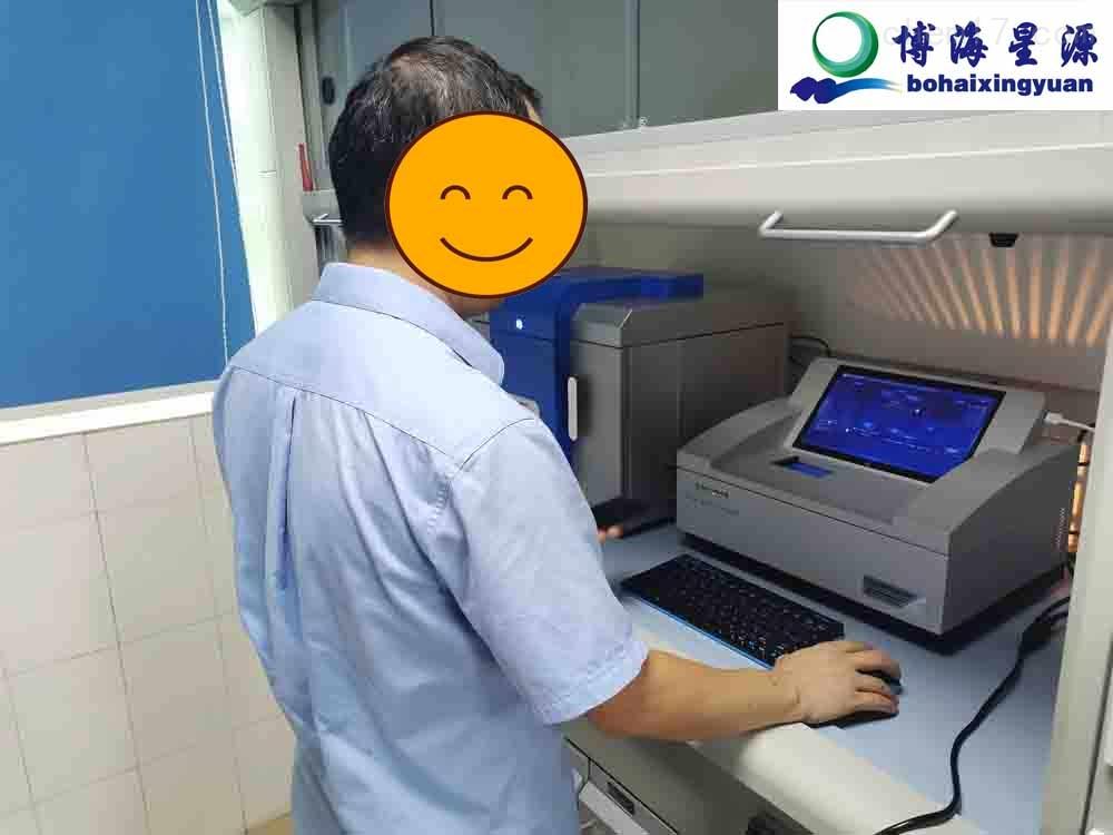 深水龙华水务公司观澜分公司5logo1.jpg