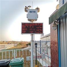宝安区CPA/CCEP扬尘在线监测系统特点