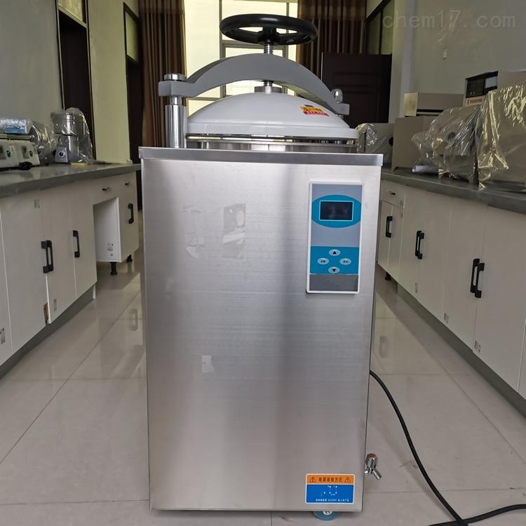 LS-75HD高压蒸汽灭菌锅 75L压力蒸汽消毒锅