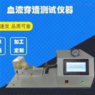 YM-261血液喷射检测仪
