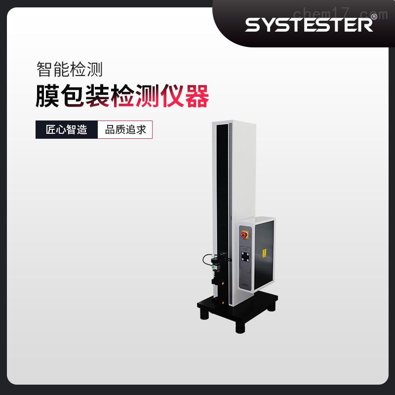 TSL-1002电子拉力试验机.jpg