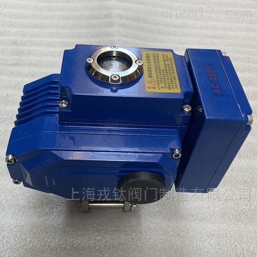 电动调节型球阀