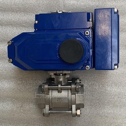 电动调节型内螺纹球阀