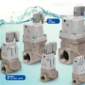 介绍日本SMC冷却液用阀 ,结构分析