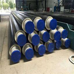 管徑325*7聚氨酯發泡直埋保溫管批發廠家