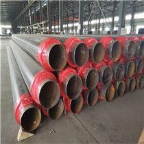 DN350鋼套鋼蒸汽架空保溫管現貨供應