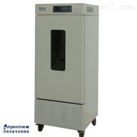 实验室专用生化培养箱