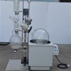 防爆型旋轉蒸發器