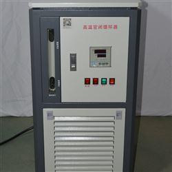 GDYTJ-1080制冷加热循环一体机