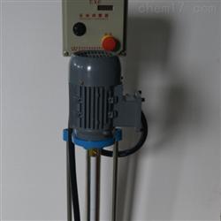 EXS212-50L防爆电动搅拌器