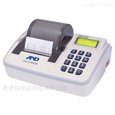天平 多功能打印机