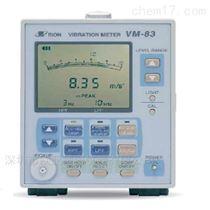 日本理音VM-83低频振动测量仪