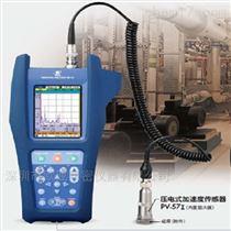 日本理音VA-12手持式振动测量仪