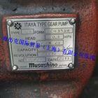 Musashino武藏野齒輪泵GR-353M注意事項