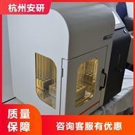 AYAN-DC25G智能氮吹仪16/25通道氮气吹干仪